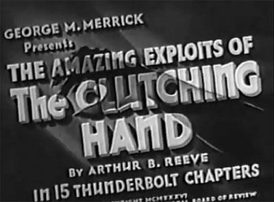 Bob Hall Yakima >> G-Man and Detective Serials | The Files of Jerry Blake